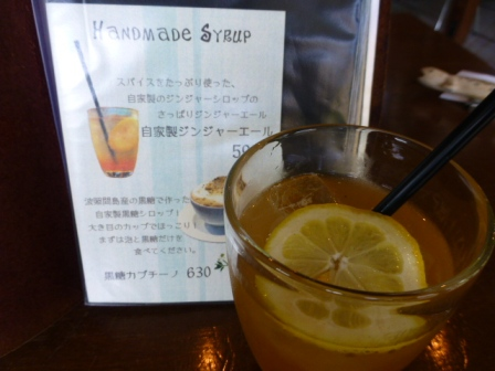 aere cafe(アエレカフェ)34