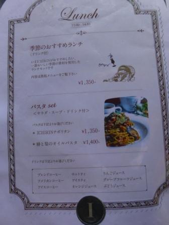 箕面本店10