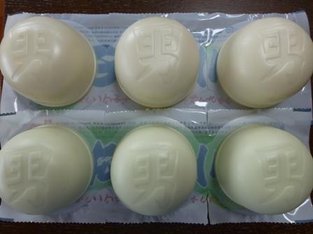 男前豆腐店5