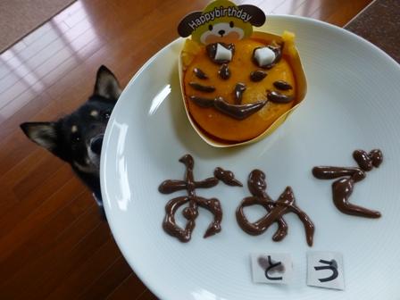 お絵かきケーキセット14