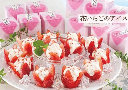花いちごのアイス19