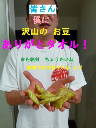 一宮花池店8