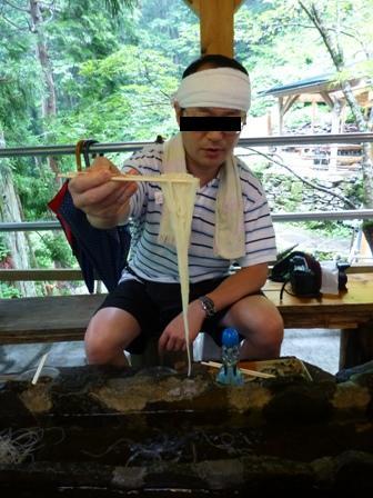 あみだが滝荘15