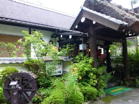 山水園トレーラーハウス3