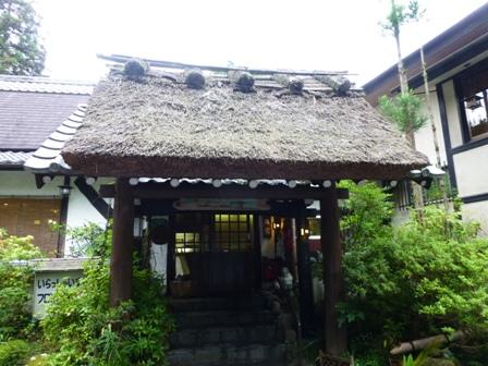 山水園トレーラーハウス4