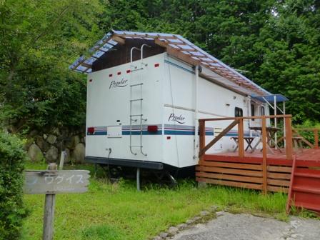 山水園トレーラーハウス9