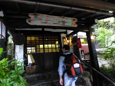 山水園伊賀牛懐石3