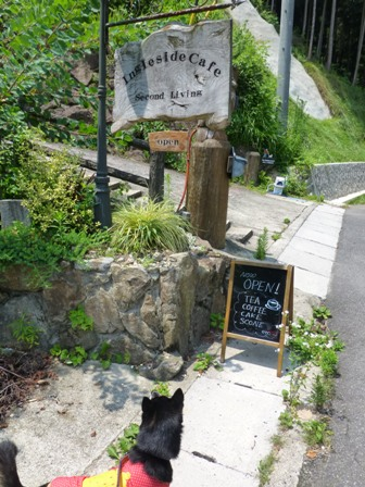 Ingleside cafe1