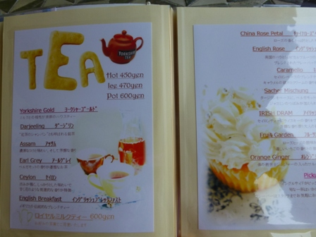 Ingleside cafe10