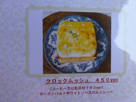 Ingleside cafe14