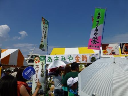 滋賀B級グルメバトル15
