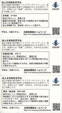 滋賀B級グルメバトル35
