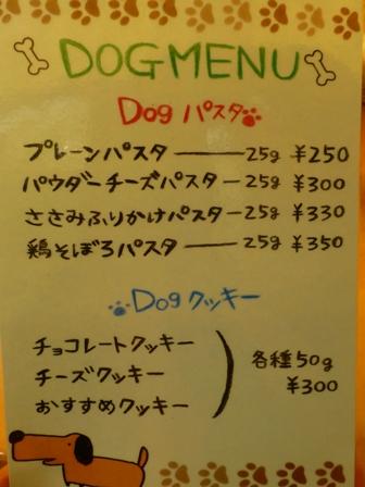 パスタフローラ岡山新保店12