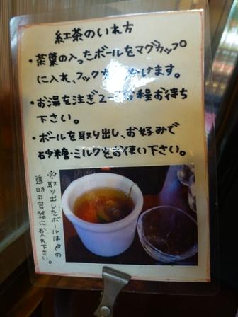 パスタフローラ岡山新保店18