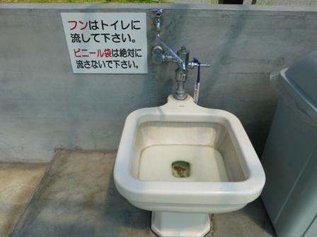 みやま公園ドッグラン13