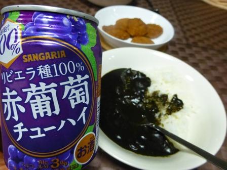 富山ブラックカレー8