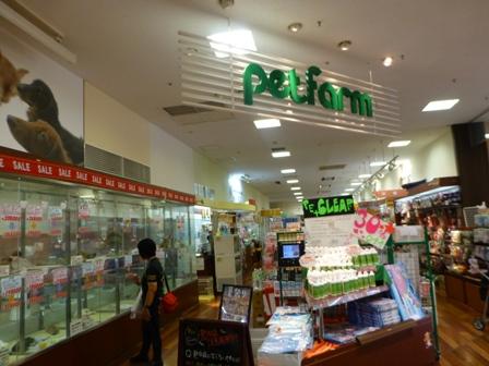 イオン茨木店6