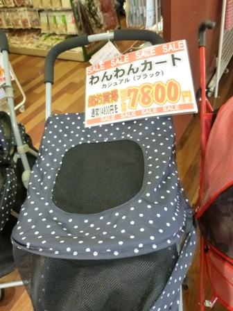 イオン茨木店8