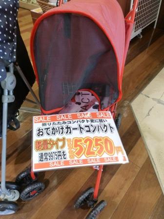 イオン茨木店9