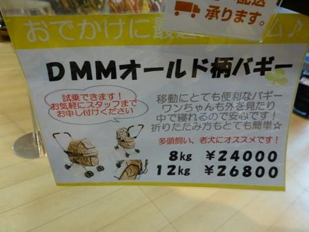 イオン茨木店22