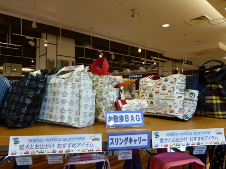イオン茨木店24