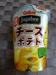 Jagabeeチーズポテト1