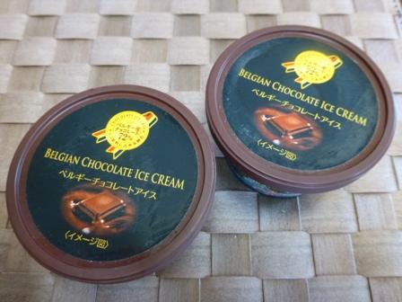 ベルギーチョコレートアイス1
