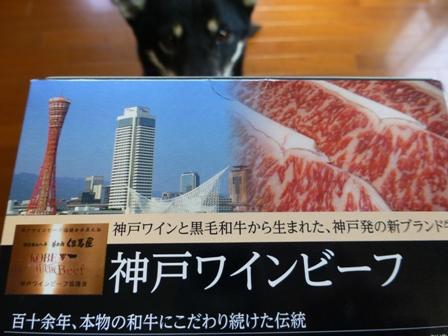 神戸ワインビーフカレー3