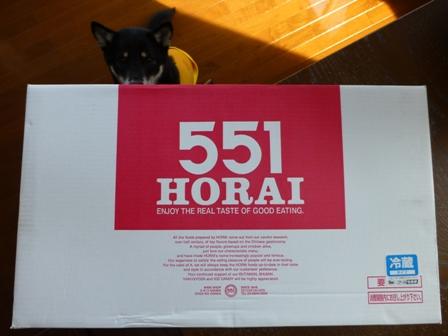 551蓬莱豚まんレンジセイロセット1