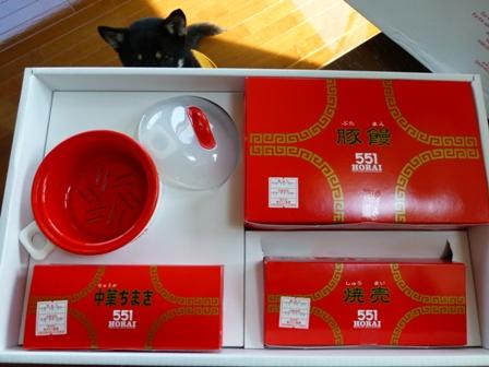 551蓬莱豚まんレンジセイロセット3