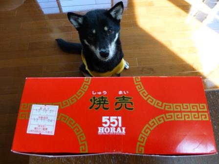 551蓬莱豚まんレンジセイロセット8