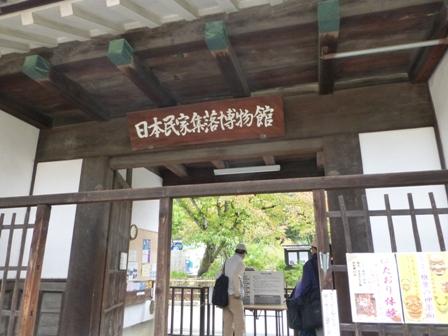 日本民家集落博物館3