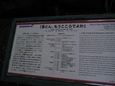 2013_3_saigo_3.JPG