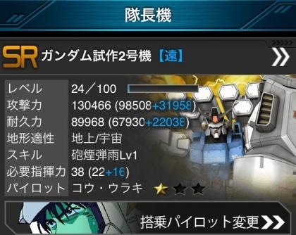 2013102722243946d.jpg