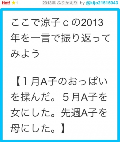 20131119185822ac2.jpg