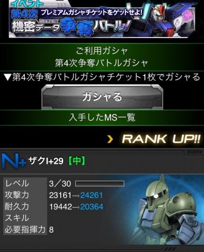 201311191901534bd.jpg