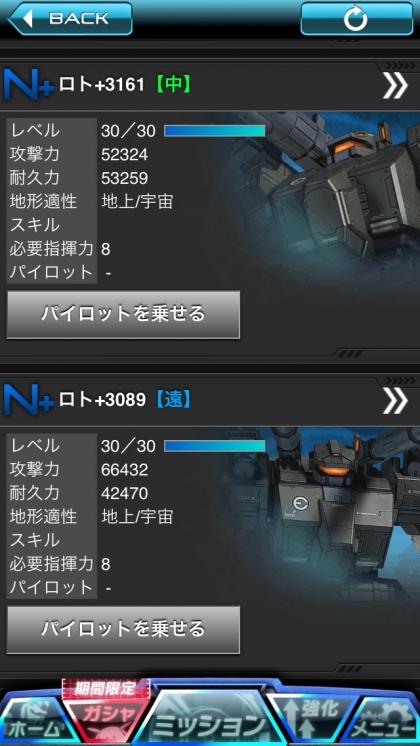 20140120104059fd9.jpg