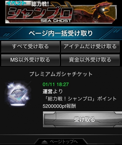 20140122171232c48.jpg