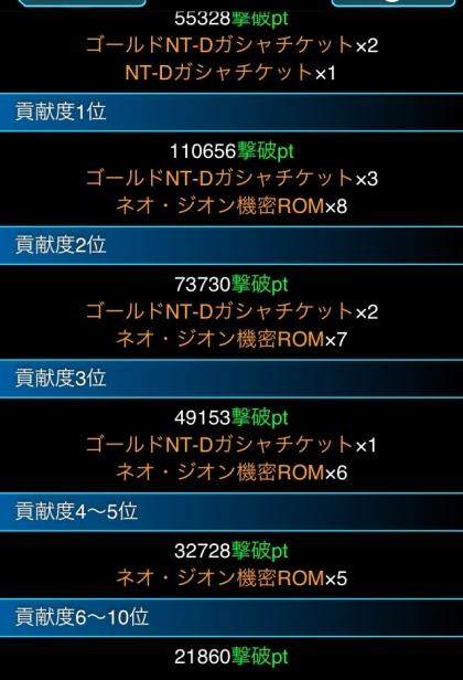 201401222013497a1.jpg