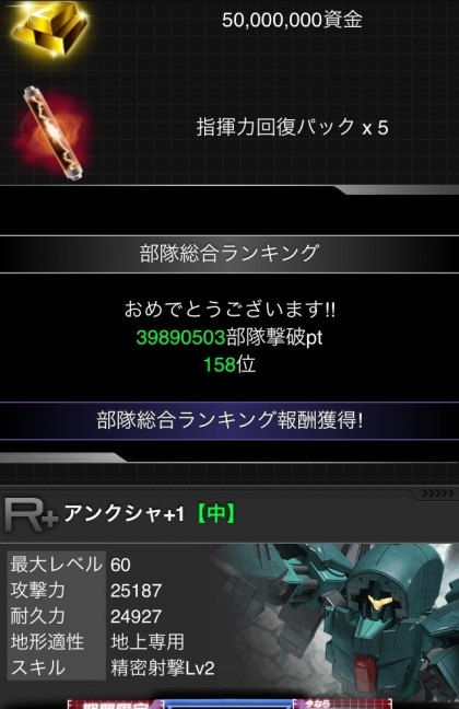 20140122201540db0.jpg