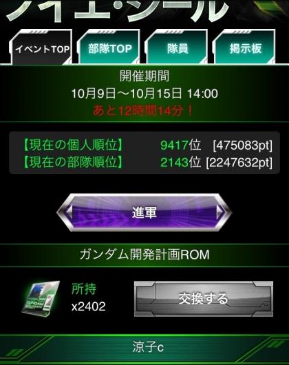 20140128165216811.jpg