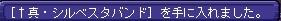 TWCI_2014_10_2_21_11_13.jpg
