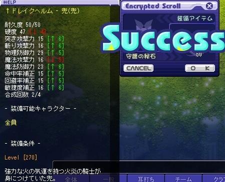 TWCI_2014_10_9_19_32_21.jpg