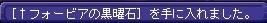TWCI_2014_9_27_16_42_32.jpg