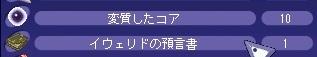 TWCI_2014_9_29_17_8_41.jpg