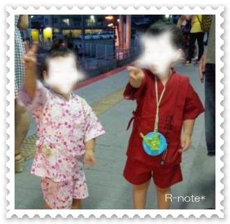 IMG_6989_convert_20130718140337.jpg