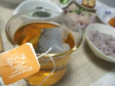DSCF5518-お茶