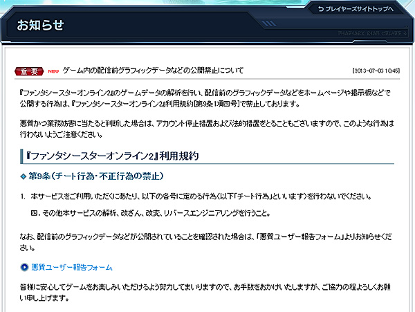 2013-07-04-01.jpg