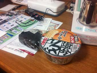 神戸残念な食事