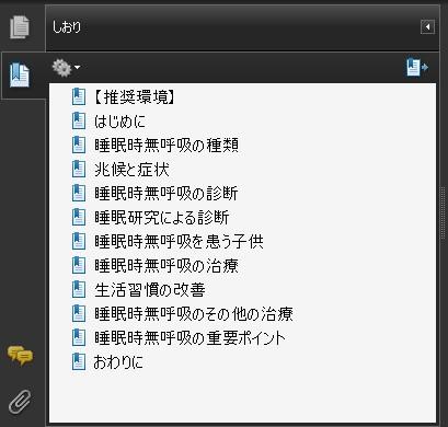 topic.jpg